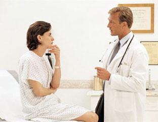 Диагностика женского бесплодия